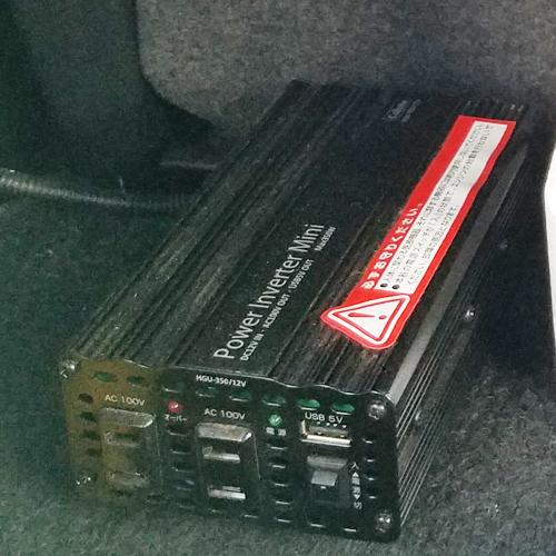 ACコンセント&USB出力